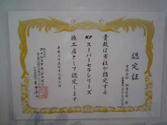 P1030636